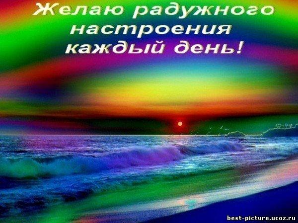 http://best-picture.ucoz.ru/_ph/21/235528256.jpg