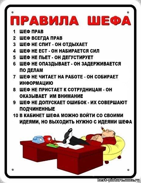 http://best-picture.ucoz.ru/_ph/21/450454424.jpg