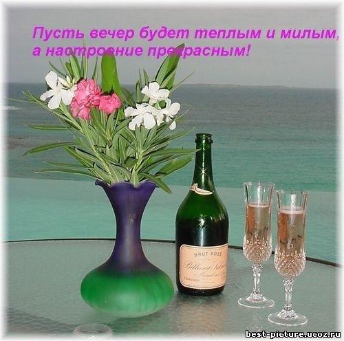 http://best-picture.ucoz.ru/_ph/22/2/837514982.jpg