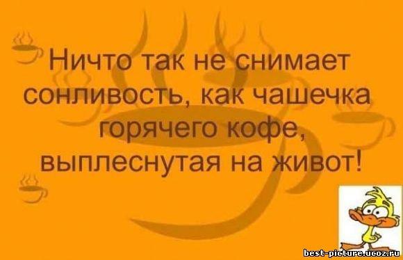 http://best-picture.ucoz.ru/_ph/80/533993052.jpg
