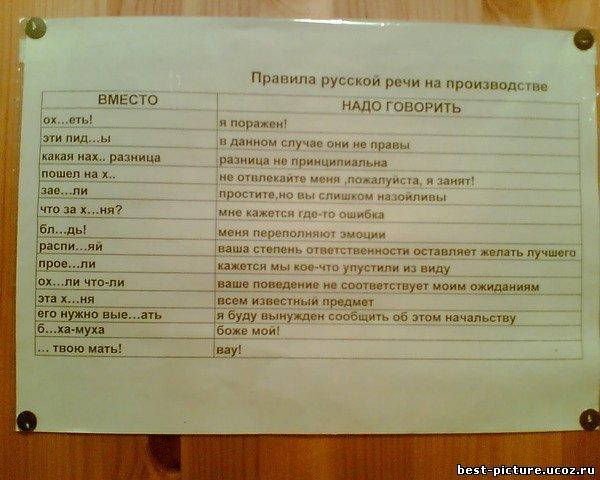 http://best-picture.ucoz.ru/_ph/80/883308165.jpg