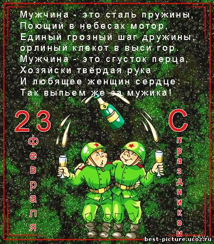 https://best-picture.ucoz.ru/_ph/89/2/67763711.jpg